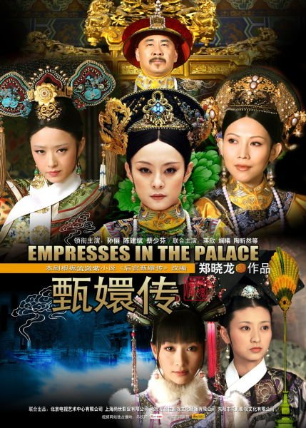 Netflix Serie - Empresses in the Palace - Nu op Netflix