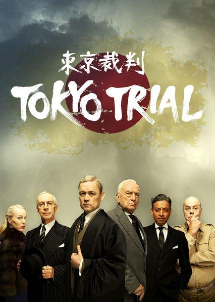 Netflix Serie - Tokyo Trial - Nu op Netflix