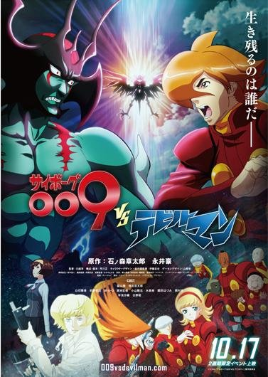 Netflix Serie - Cyborg 009 VS Devilman - Nu op Netflix