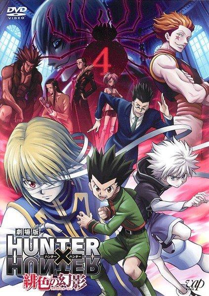Netflix Serie - Hunter X Hunter - Nu op Netflix