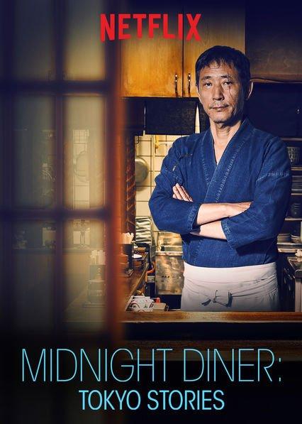 Netflix Serie - Midnight Diner: Tokyo Stories - Nu op Netflix