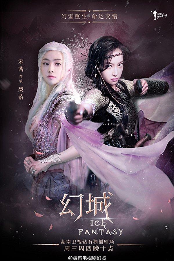 Netflix Serie - Ice Fantasy - Nu op Netflix